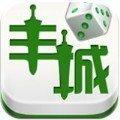 丰城呱呱棋牌旧版