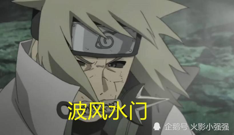 7位在妙木山修行过的忍者,水门最菜,鸣人第四,第一位毁灭木叶!