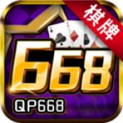 668银河棋牌
