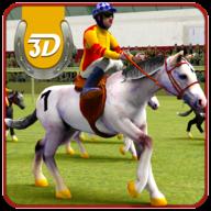赛马3D模拟器