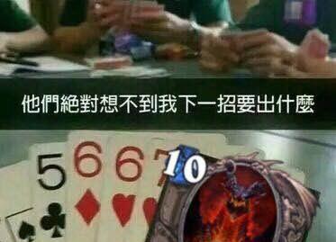 天天抄卡组还不能12胜?用这套欧皇愚人卡,胜利