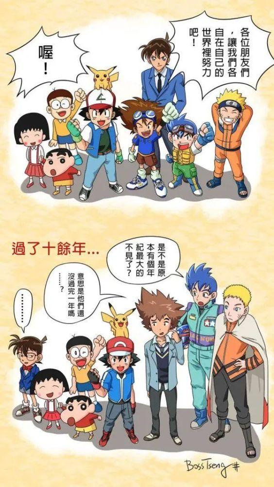 这些长不大的动漫主角,每位都是童年经典