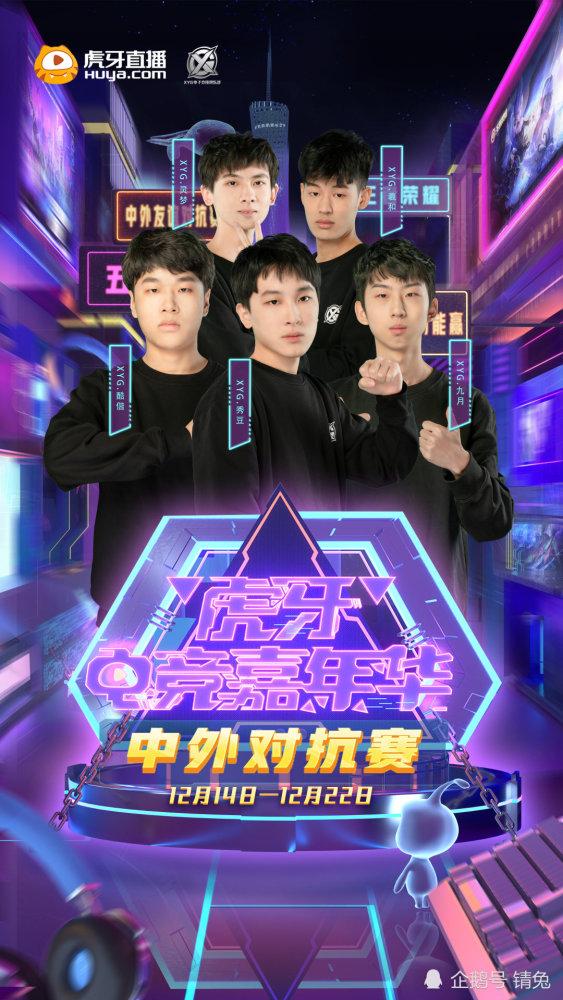 大仙XYG战队无缘中外对抗赛总决赛,原来是为了进KGL