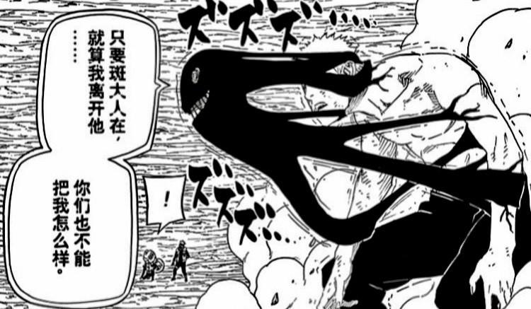 火影忍者:黑绝为何不等六道斑与鸣佐打得两败俱伤后再偷袭呢?