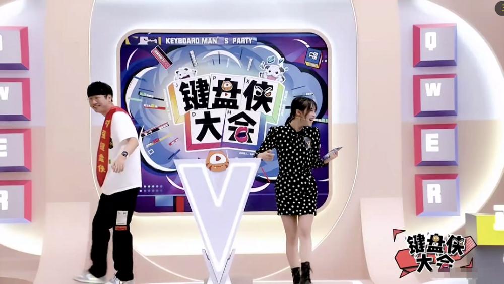 苏小洛上节目说漏嘴,宁王已经不在IG,后悔卖掉乐言想买iBoy!