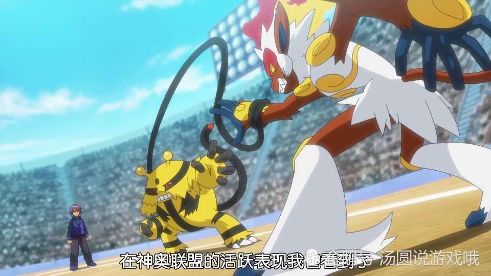 口袋妖怪:神兽中的战力天花板?噩梦神如此厉害只因掌握了这招!