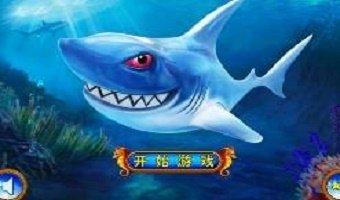 免费试玩的捕鱼游戏下载-免费试玩的捕鱼