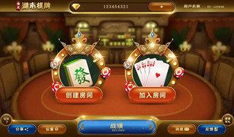 无限金币版的棋牌游戏盘点-拥有无限金币