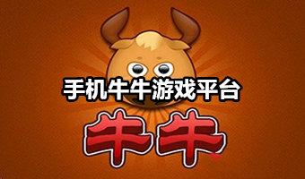 万人捕鱼游戏下载-万人捕鱼游戏厅官网版
