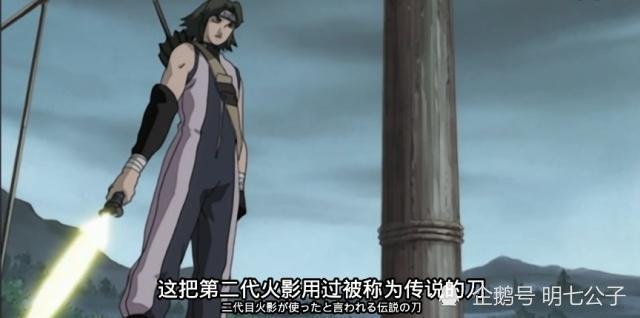 火影忍者:5件中看不中用的武器,其中3件来自六道仙人!