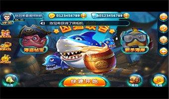 送金币的捕鱼游戏盘点-绑定送金币的捕鱼