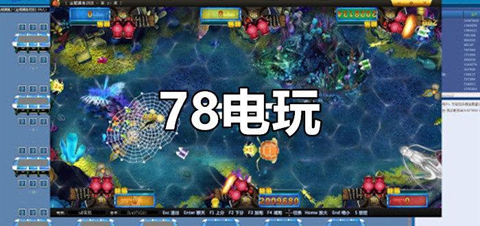 78电玩游戏大厅-78电玩游戏平台-78电玩合