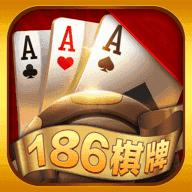 186tc棋牌最新版