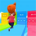 数学跑步者