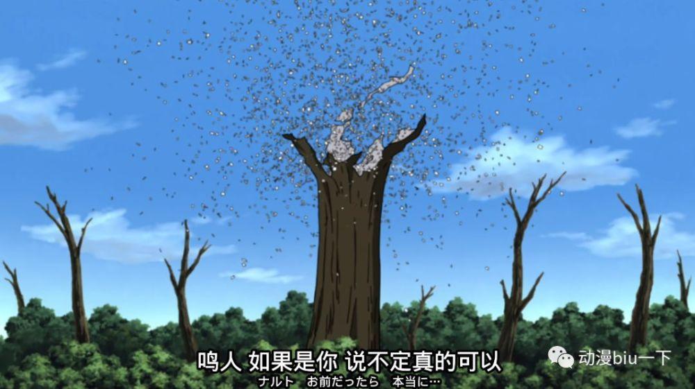 晓组织成员生命中的最后一刻,他们留下了哪些遗言?你还记得吗?
